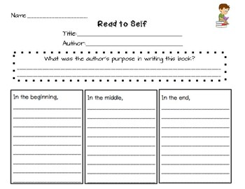 Read To Self Daily 5 Sheet