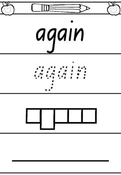 Read / Trace / Box / Write - 100 High Frequency Sight Words.