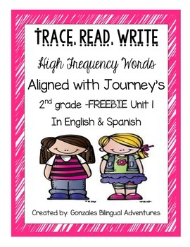 Read, Trace, Write Journey's High Frequency Words FREEBIE Unit 1/ Bilingual