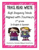 Read, Trace, Write for Journey's High Frequency Words Grad