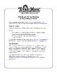Read & Understand Folktales & Fables, Grades 2-3