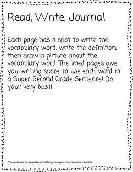 Read Write Draw Vocabulary Journal - Benchmark 2nd Grade