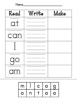Transformative image pertaining to free printable sight word worksheets