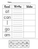 Read-Write-Make, Sight Word Worksheet