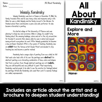 Read, Write, and BE AN ARTIST: Wassily Kandinsky