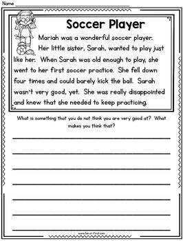 Read & Write to Respond