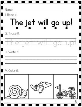 Read and Check Short Vowel Bundle