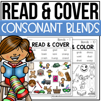 Read and Cover Color Blends