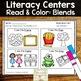 Read and Color Phonics: Sample Freebie