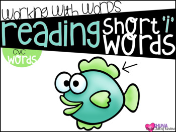 Read and Match {Short I Words}