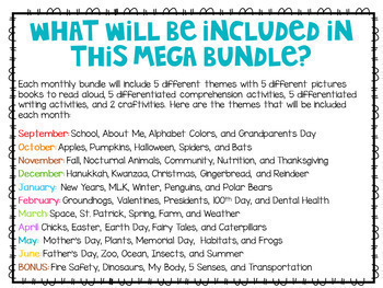 Read and Respond Yearlong GROWING MEGA BUNDLE