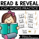 CVC Words Read and Reveal | CVC Words Flash Cards