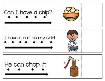 Read and Reveal Simple Sentences {blends & digraphs}