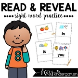 Sight Words Practice Read and Reveal Cards