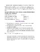 Read and Sequence Novel Study 2: Literacy Centers for upper elementary
