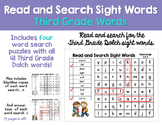 Read and Search Sight Words- Dolch Third Grade Words - Word Work, RTI & more!