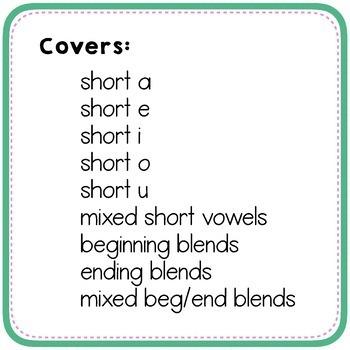 Read and Trade Nonsense Word Fluency Activity (Dibels practice)