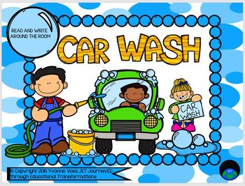 Read and Write Around the Room Car Wash