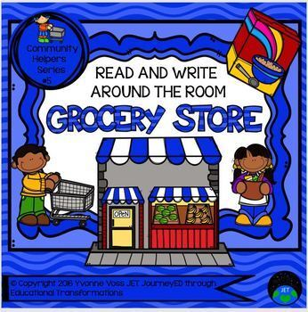 Read and Write Around the Room Community Helpers Series #5 Grocery Store