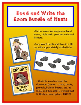 Read and Write the Room Bundle--Over 50 pages!