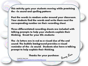 Read and Write the Room -le sound and spelling pattern Common Core Aligned