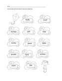 Read and color the adjectives
