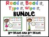 Sight Words Advanced Bundle: Read it, Bead it, Type it, Wipe it