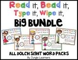 Sight Words Bundle: Read it, Bead it, Type it, Wipe it