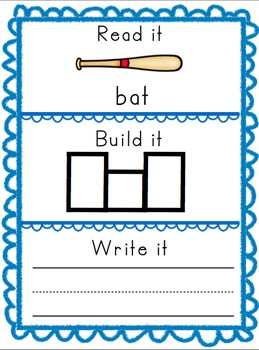 Read it, Build it, Write it Mega Packet! -in,-ug,-og,-en, and -at Word Families!