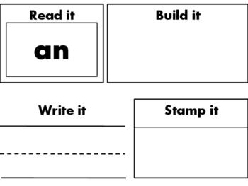 BUNDLE! Read it, Build it, Write it, Stamp it: 133 Dolch S