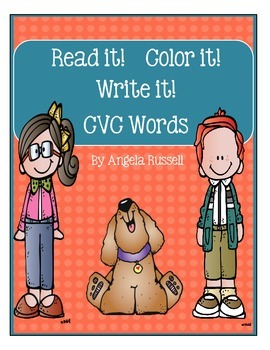 CVC Word Worksheets