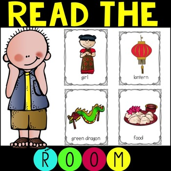 Read the Room Chinese New Year