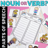 Parts of Speech: Noun and Verb Sort For First Grade