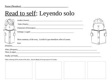 Read to self/ Leo solo bilingual
