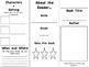 Reader Response Brochure for Fiction {Common Core Aligned}