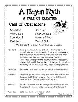 Reader's Theater: Aztec, Incan, & Mayan Civilization Myths (intermediate)