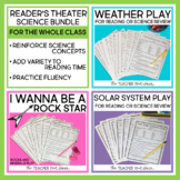 Reader's Theater Science Bundle   Rocks and Minerals, Solar System, and Weather