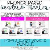 Reader's Theater Script-Long Vowels and Short Vowels Bundle-Fluency Practice