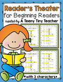 Reader's Theater for Beginning Readers with 3 Characters! {Fall}