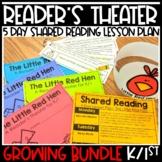 Reader's Theater for Kindergarten and 1st Grade GROWING BUNDLE