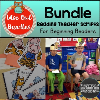 Reader's Theater or Partner Play Folk Tale Bundle