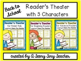 Reader's Theater with 3 Characters {Back to School Bundle}