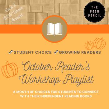 October Reader's Workshop Playlist