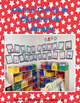 Reader's Workshop Vocabulary Star Cards