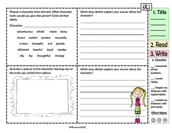 Reader's Response Book - 4th Grade Common Core Bundle - Use with any Text!