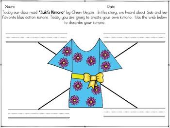 Suki's Kimono Reader's Response with Kimono Activity