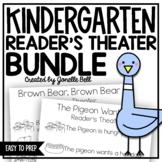Kindergarten Reader's Theater Bundle