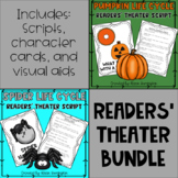 Readers Theater Bundle: Spiders and Pumpkins