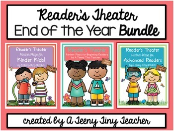 Reader's Theater {End of the Year Bundle}