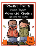 Reader's Theater - Partner Plays for Advanced Readers {Fall Edition}